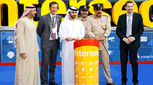 Intersec Dubai 2015